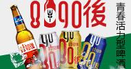 青島未來酒業有限公司