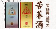 武漢市楚醞坊酒業有限公司