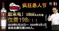 北京二锅头酒业股份有限公司百年二锅头
