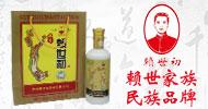 贵州赖世初酒业有限公司