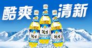 青島弘利方啤酒有限公司