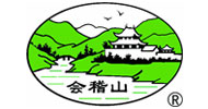 會稽山紹興酒股份有限公司