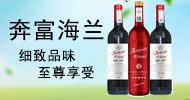 深圳市旗牌紅國際貿易有限公司