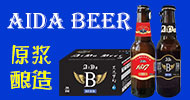 青島金麥鮮啤酒有限公司