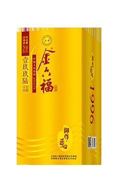 金六福酒业有限公司