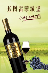 上海佐恩酒业有限公司