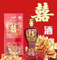 贵州尊酱酒业有限公司(虢宴酒)