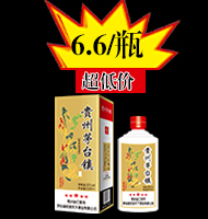 贵州省仁怀市茅台镇统将天下酒业有限公司