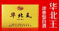 保定京桥酒业有限公司