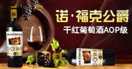 北京白马康帝国际贸易有限公司