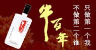 北京京正陽酒業有限公司