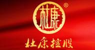 河南省中商酒業有限公司