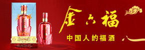 金東集團—金六福營銷中心