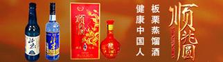 北京栗寶酒業有限公司