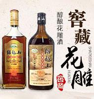 绍兴市百岁堂酒业有限公司