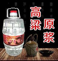 大慶市大同區大慶老窖酒業有限責任公司