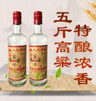 大庆市大同区大庆老窖酒业有限责任公司