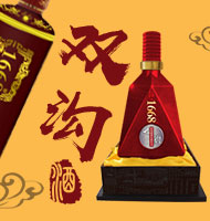 江蘇雙溝釀酒有限公司
