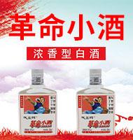 江苏南京大禹玖酒业有限公司
