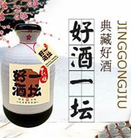 北京京貢酒業有限公司