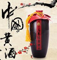 河南省石龙堰酒业有限公司