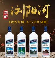 湖南瀏陽河酒廠有限公司