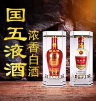成都鼎晟酒业有限公司