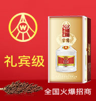 郑州市领航商贸有限公司
