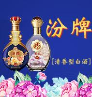 河南省雙壇實業集團有限公司