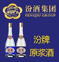 四川星品荟酒业有限公司