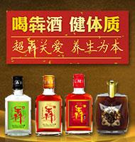 浙江超犇酒业有限公司
