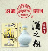 河南惠方商貿有限公司