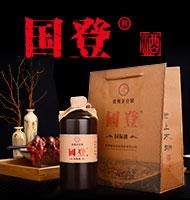贵州国登酒业股份有限公司