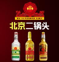 北京老汉一担粮二锅头酒业有限公司