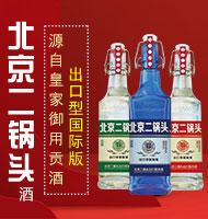 北京前程盛世商貿有限公司