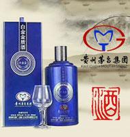 贵州顶行酒业有限公司