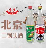 北京京味緣酒業有限公司