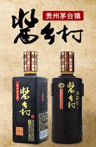 贵州酱乡村酒业有限公司