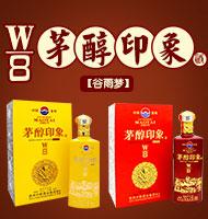 贵州谷雨天下酒业股份有限公司