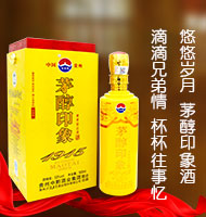 貴州谷雨天下酒業股份有限公司