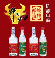 北京金牛栏酒业有限公司
