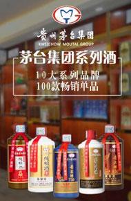 百年盛世(深圳)酒業有限公司