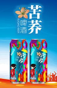 安徽徽蘊酒業有限公司