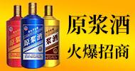 貴州貴矛合酒業有限公司