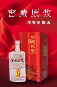 安徽省豫皖酒業有限公司