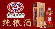 河南鑫玖躍商貿有限公司