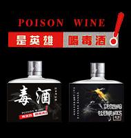 亳州市皖品酒業有限公司