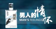 廣州市一瓢清香貿易有限公司