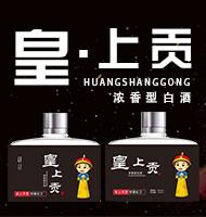 安徽省魏槽坊酒業有限責任公司