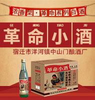 江苏洋河镇中山门酿酒厂